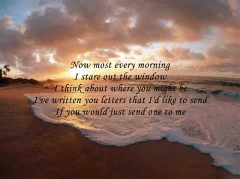 Just when I needed you most - Dolly Parton - w/Lyrics