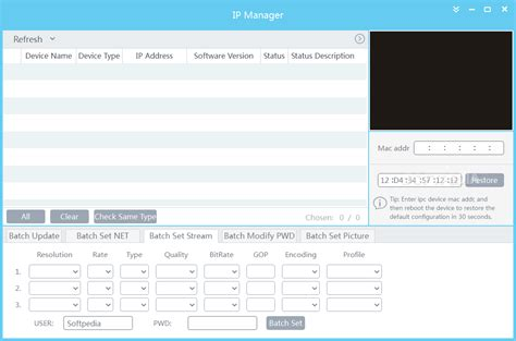 Download IPC Manager Tool 1